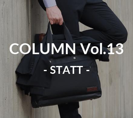 シンプルなデザインに機能性をプラス『STATT』