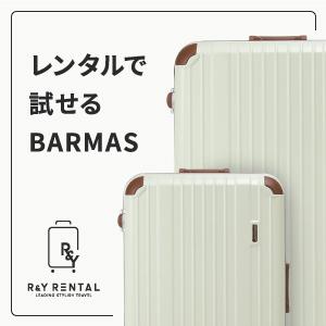 R&Y RENTAL レンタルで試せるBERMAS