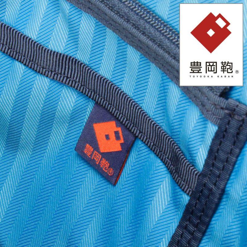 MIJリュック 信頼の日本製、地域ブランド豊岡鞄