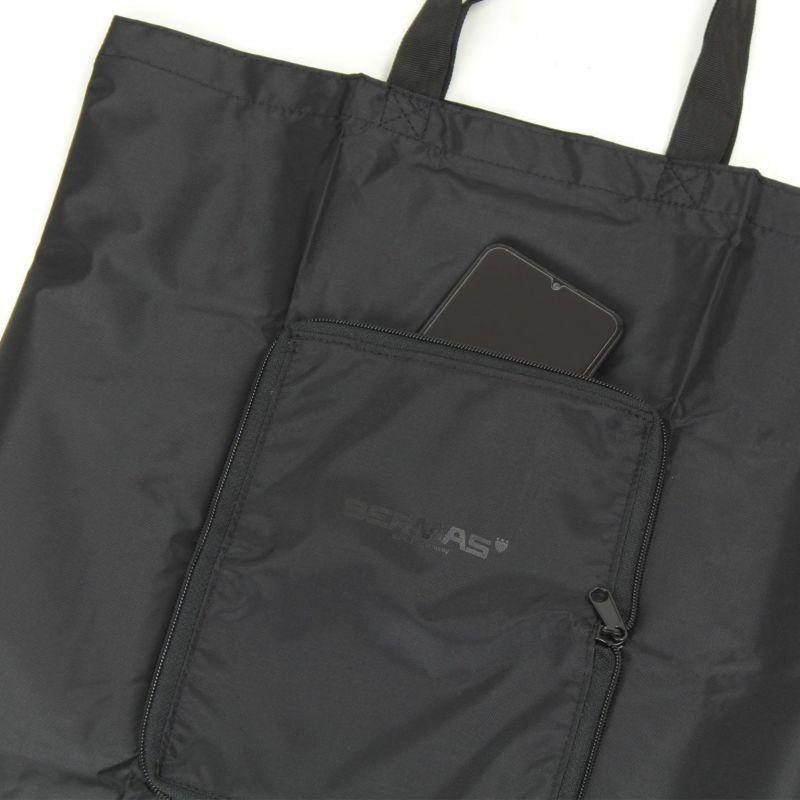 エコバッグにおすすめ、小物入れに便利なオープンポケット付きポケッタブルトート